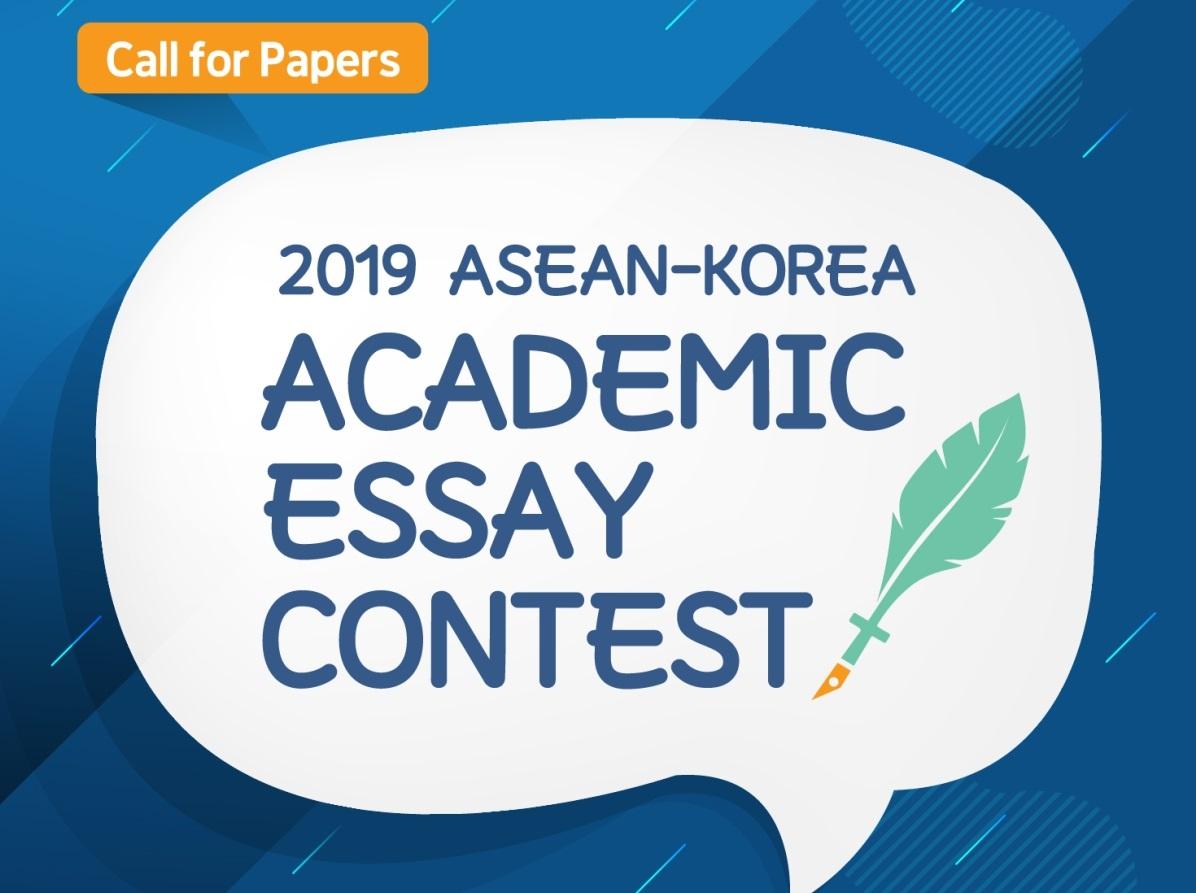 Cuộc thi tiểu luận học thuật ASEAN-Hàn Quốc 2019 để kiếm được chuyến đi đến Hàn Quốc