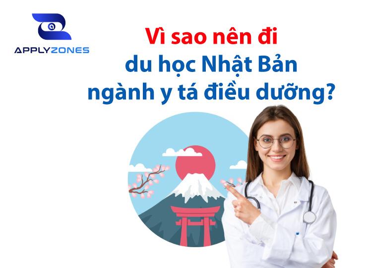 Du học Nhật Bản ngành y tá điều dưỡng