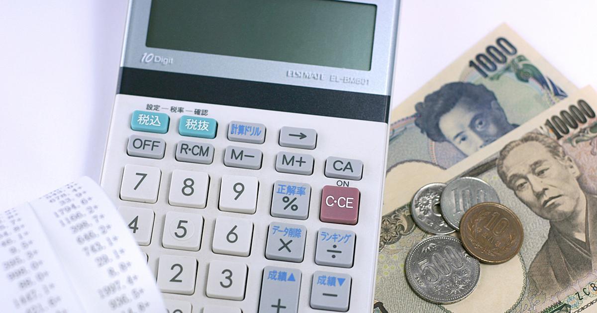 Chi phí khi học tập sinh sống tại Nhật Bản bao nhiêu là đủ?